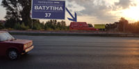 СТО г.Киев, Переулок Ватутина, 37