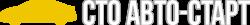 Autostart | Ремонт, диагностика генераторов в Киеве
